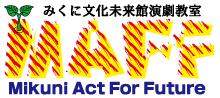 maff-banner